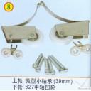 aluminium acrylic top