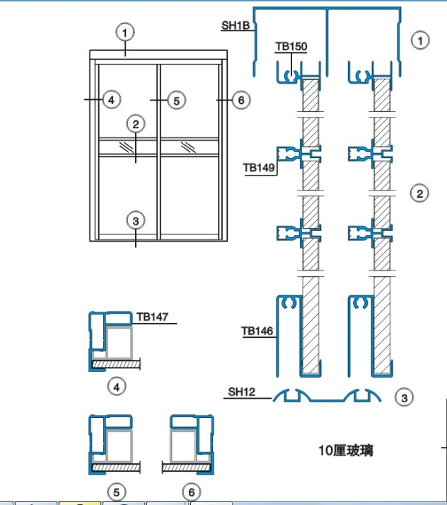 Aluminium Closet Door Sliding Assembly